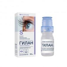 Гилан Ультра Комфорт (10 мл), увлажняющие капли для глаз